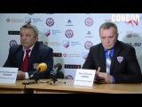 CONDOR TV. Пресс-конференция после матча ХК