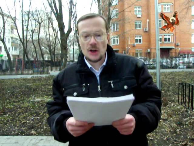 Стихи православного поэта Николая Боголюбова преследуемого по ст 282 УК РФ
