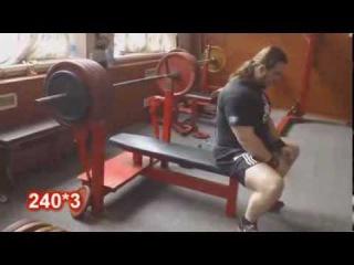 Жим лежа 240*3; 260*2/Bench Press 240 kg(530 lbs)*3; 260 kg(573 lbs)*2