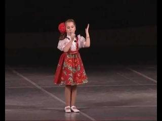 Полина Чиркина (7 лет), «Маков цвет» (февраль 2012)