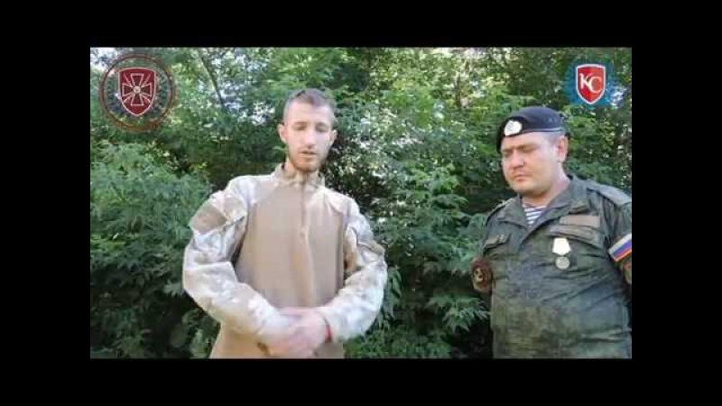 Видеообращение СОКДовцев к реестровым казакам