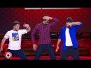 Иван Пышненко, Дмитрий Кожома и Андрей Скороход - Кастинг на шоу Танцы