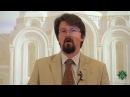 Лекция 1. Появление мира и человека. Заветы Бога с Адамом и Ноем