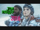 Rise of the Tomb Raider Digital Deluxe Edition Обзор 2016 PC Русский