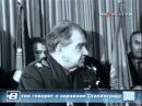 Прощание с Андроповым 12, 13 февраля 1984 г. Время