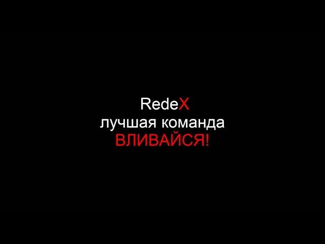 RedeX. Заработок на биткоинах.