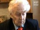 Академик Георгий Сытин знает как дожить до 150 лет