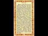 Верую Символ веры Верую Хор Сретенского монастыря