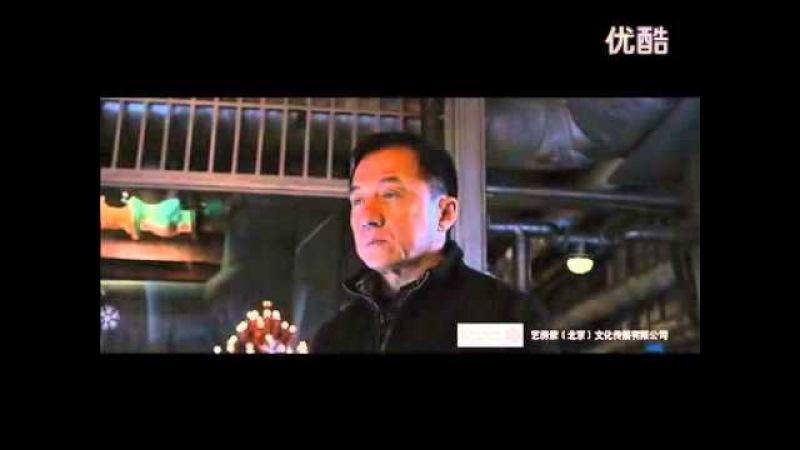 Jackie Chan Zheng Jiu - 拯救 (Rescue) Slow Version (Warning Spoilers)
