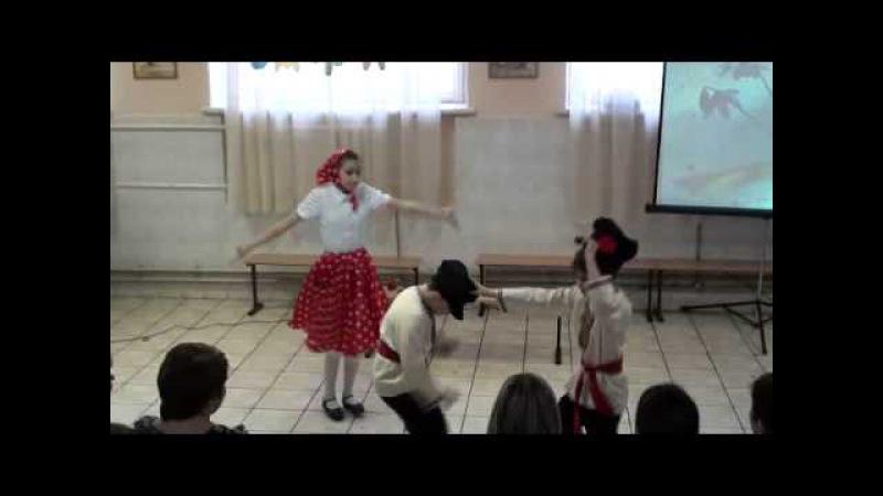 На завалинке шуточный танец