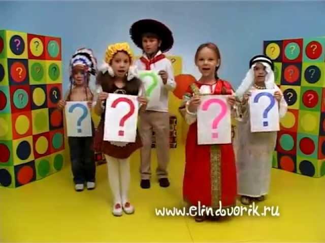 детский клип Библия - Элин Дворик. Kid's song Bible