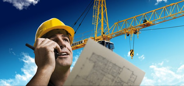 Как начать строительный бизнес с нуляКакие бы сюрпризы не ждали нас