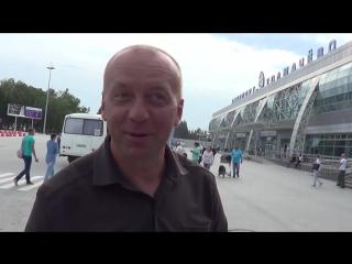 Андрей Скабелка прибыл в Новосибирск :)