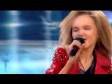 Два голоса_ Арина Данилова Ромашки