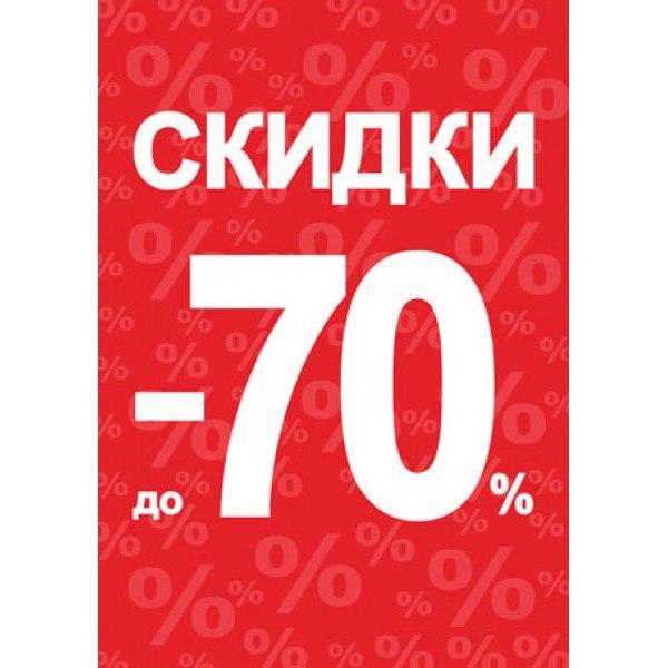 Снаряжение на Литейном проспекте Санкт-Петербург