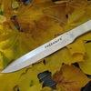 freeknife