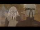 Наруто - 2 Сезон 340 Серия ( Ураганные Хроники / Naruto Shippuuden )