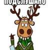 Подслушано школа №9, Нефтеюганск