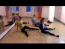 Танец под музыку Бурлеск