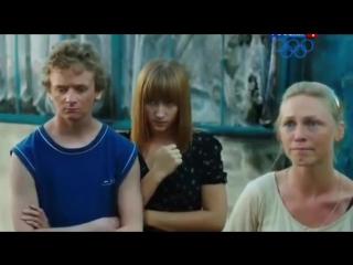 фильм Берег Надежды (3 и 4 серии) мелодрама