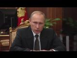 Путин приказал уничтожить организаторов теракта на А321