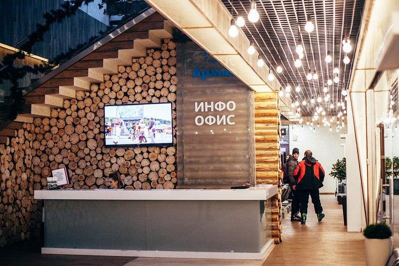 В Зеленчукском районе создана Ассоциация предпринимателей сферы туризма