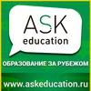 Образование за рубежом Ask Education