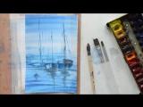 Небо и яхты: акварельный МК серии