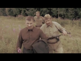 Вторые. Отряд Кочубея (6 серия) 2009 (Александр Даруга)