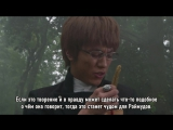 [dragonfox] Kamen Rider Drive Saga - Kamen Rider Chaser (RUSUB)