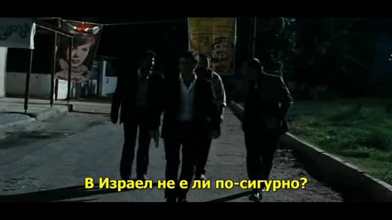 Kurtlar Vadisi Filistin 2011 DVDRip XviD SMV_arc