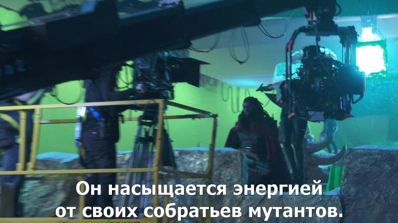 6. - Классификация Мутантов (Люди Икс: Дни минувшего будущего) [Русские субтитры]