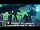 6. - Классификация Мутантов Люди Икс Дни минувшего будущего Русские субтитры