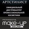 MAKE-UP-SECRET professional