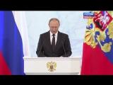 Владимир Путин в послании Федеральному Собранию о борьбе с коррупцией и встрече с активом ОНФ