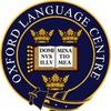 Оксфордский языковой центр | Екатеринбург