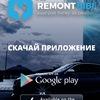 Remontbibi.ru: Ленись и чинись
