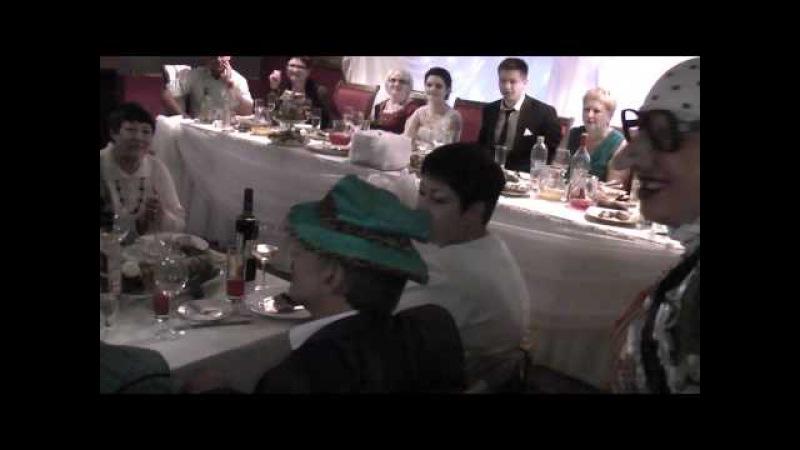 Свадьба, Мадам Яга, часть 3