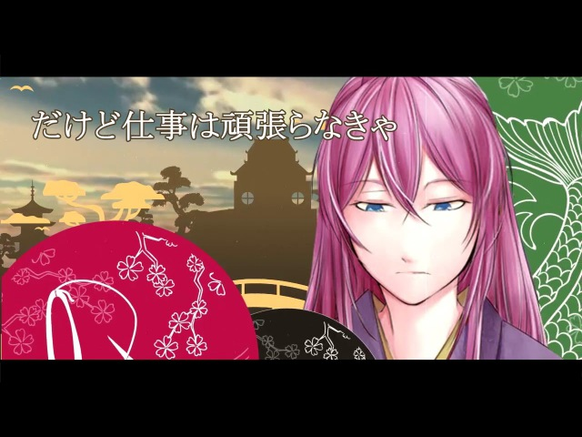 【Megurine Luka】 円尾坂の仕立屋 / The Tailor of Enbizaka【Fanmade PV】