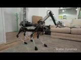 Новый робот SpotMini от Бостон Динамикс | Наука