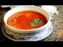 Настоящий грузинский суп Харчо рецепт приготовления