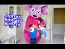Лунтик в гостях у Клима и Лизы / Танцуем, играем в прятки с Лунтиком