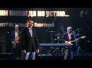 Гарик Харламов - Утренняя гимнастика Своя колея - 2013