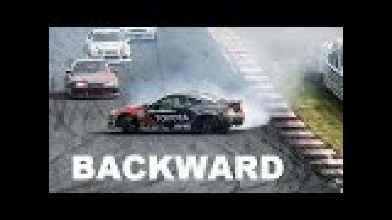 AWESOME BACKWARD ENTRIES (REVERSE ENTRIES) - Drift