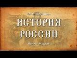 7. Евгений Спицын.