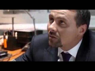 Морские дьяволы. Смерч. Судьбы - 14 серия НТВ serial