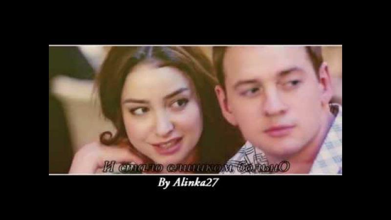 Егор и Марина - Молчать о тебе [Молодёжка]