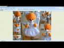 Куклы и игрушки: фестиваль рукоделия. День 11. Евгения Стецкая