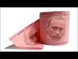 Блатняк про Путина Мутина