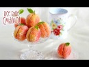 Пирожные Персики – Все буде смачно. Выпуск от 19.09.15